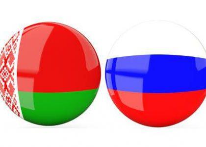 Белорусско-российская НИР «Этнокультурные практики в структуре повседневности белорусов и россиян» (2015-2017)
