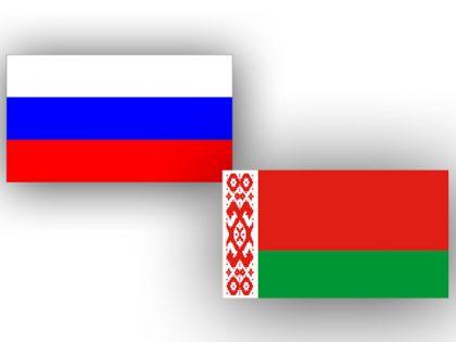НИР «Социально-политическая ситуация и повседневная жизнь людей в России и Беларуси в контексте становления Союзного государства» (2013-2015)