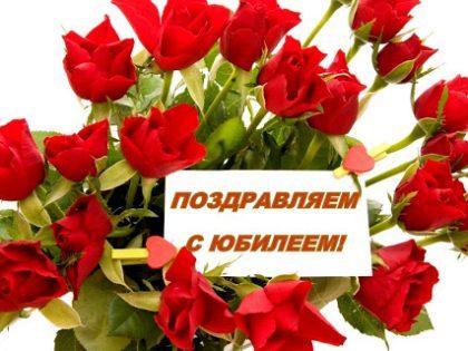65 лет член-корреспонденту НАН Беларуси А.Н. Данилову