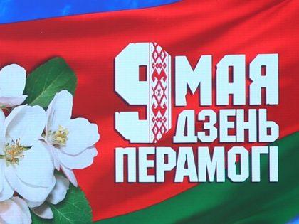 «Священный праздник». Публикация в «СБ — Беларусь сегодня»