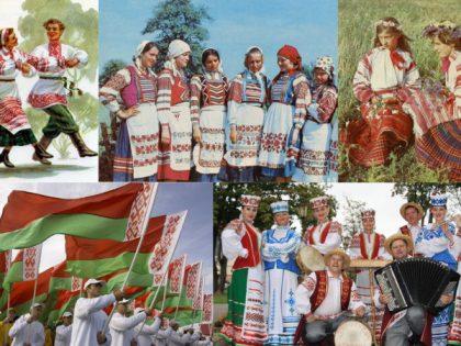 Круглый стол «Белорусская культура в зеркале современной социогуманитаристики»