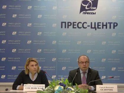 Участие в пресс-конференции, приуроченной ко Всемирному дню психического здоровья