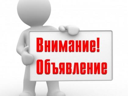 Защита кандидатской диссертации Лихачевой О.Н.