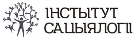 ИС НАН Беларуси