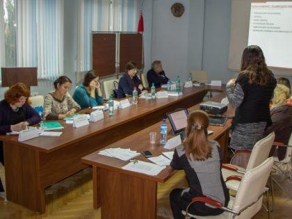 Республиканский научно-практический семинар «Современная культура Беларуси: тренды и вызовы»