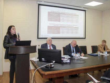 Научная конференция ИС РАН «Реальность современной Росии: опыт и проблемы социологического измерения»