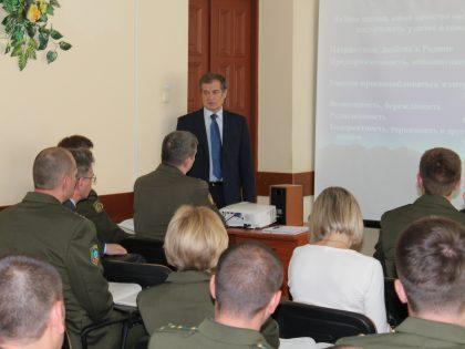 Учебно-методический сбор офицеров-пограничников