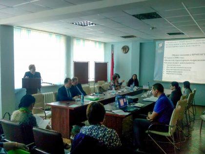 Круглый стол по теме «Интеграция белорусского образования в мировое образовательное пространство: проблемы, перспективы»