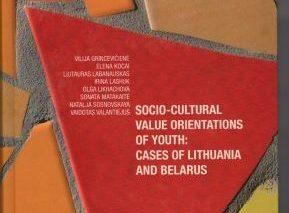 Белорусско-литовский исследовательский проект по молодежи