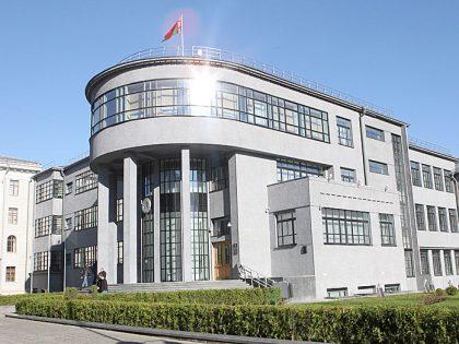 Благодарность от Совета Республики Национального собрания Республики Беларусь