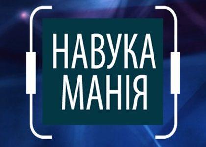 Сюжет о социологии и социологических исследованиях на телеканале «Беларусь-3»