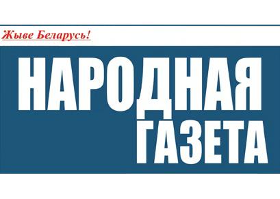 «Слово за избирателем». Интервью И.В. Котлярова «Народной газете»