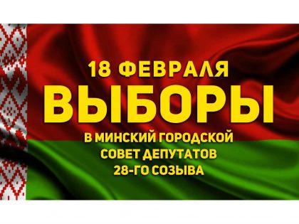 Комментарий И.В. Котлярова в связи с Выборами в местные Советы депутатов