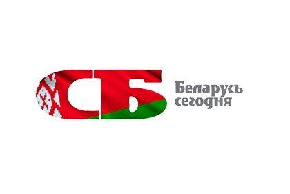 «Какими нам быть?». Мнение для «СБ — Беларусь сегодня»
