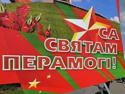 Память о Великой Отечественной войне является залогом сохранения идентичности народа