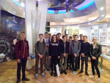 Экскурсия в НАН Беларуси