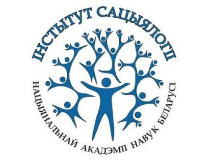 Программа семинара «Социологическая школа академика Е.М. Бабосова: достижения и перспективы»