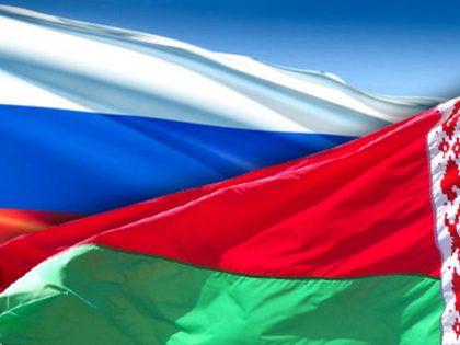 НИР «Социальные проблемы становления постиндустриального общества: Беларусь – Россия» (2009–2011)