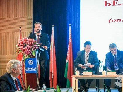 III Белорусско-Китайский научный гуманитарный форум