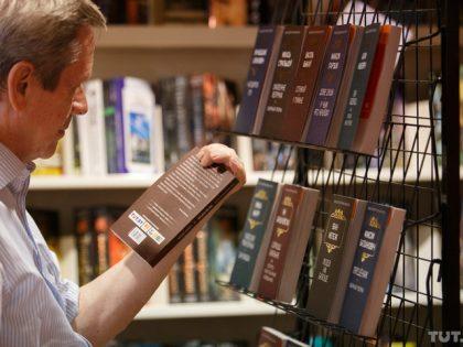 Лишь половина белорусов читает книги