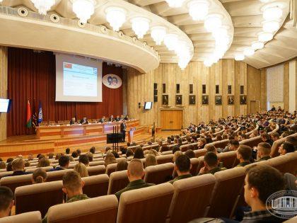 Конференция НАН Беларуси, посвященная 100-летию ССРБ