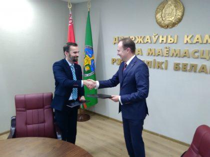Подписание соглашения о сотрудничестве с Госкомимуществом