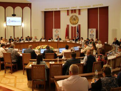 Заседание Совета по устойчивому развитию