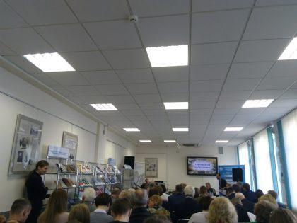 Международная научно-практическая конференция «Историческая память о Беларуси как фактор консолидации общества»
