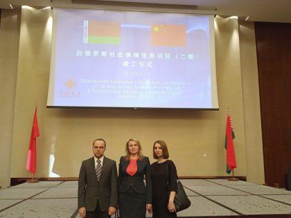 Участие в официальной церемонии Посольства КНР